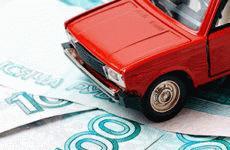 Как узнать транспортный налог через госуслуги
