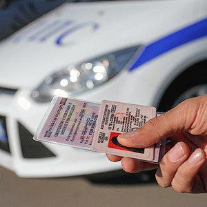Как через госуслуги записаться на получение прав или регистрацию автомобиля