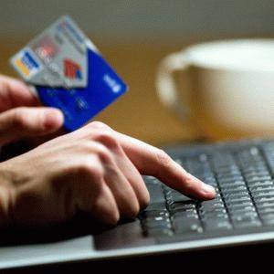 Посмотреть и оплатить штрафы ГИБДД по номеру машины через интернет