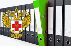 Полный реестр санитарно-эпидемиологических заключений Роспотребнадзора
