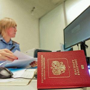 Быстрое оформление загранпаспорта на официальном сайте Госуслуги.ру