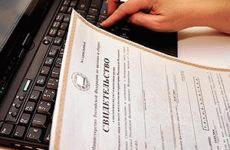 Все способы узнать ИНН физического лица по паспорту