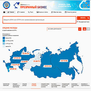 Весь «Прозрачный бизнес» на налог.ру