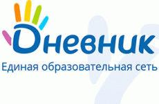 Как войти в дневник.ру через госуслуги