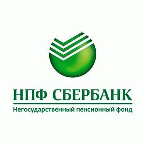 Негосударственный пенсионный фонд Сбербанка: работа в личном кабинете на официальном сайте