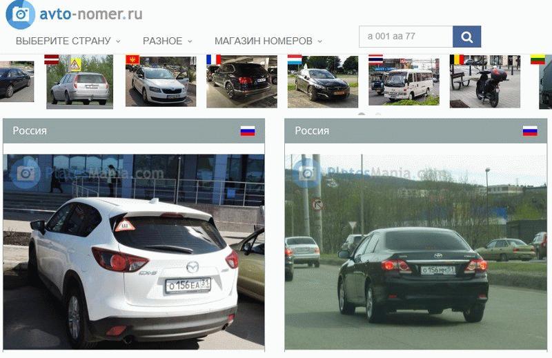 Поиск фото машины