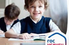 Электронный дневник школьника на портале госуслуг Москвы
