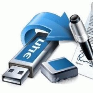 Как сделать электронную подпись (ЭП) для налоговой
