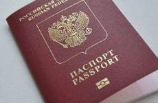 Что нужно, чтобы получить загранпаспорт. Какие документы и действия