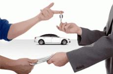 Как подать объявление бесплатно и выгодно продать автомобиль