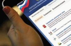 Как оплатить госпошлину за регистрацию автомобиля онлайн
