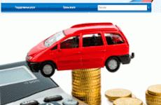 Как узнать транспортный налог по ИНН физического лица