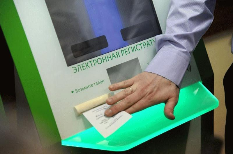 перед посещением специалиста талон можно распечатать в инфомате поликлиники