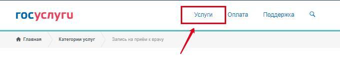 Расположению главного меню сайта.