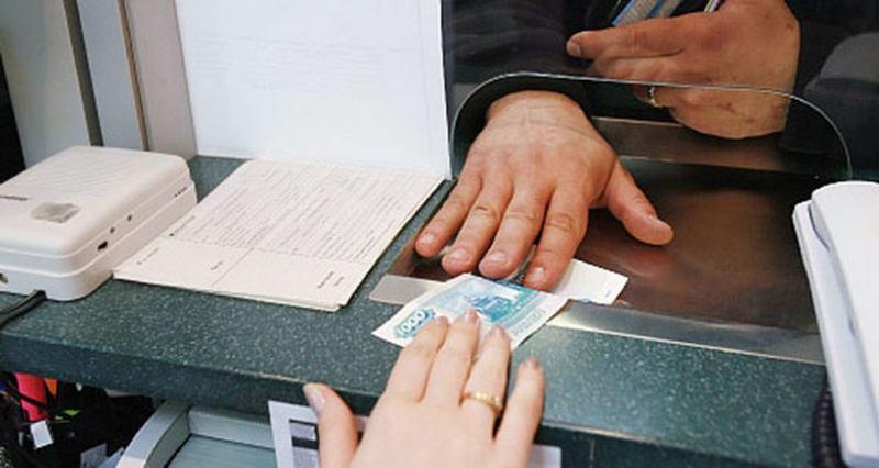 Сумма платежа зависит от статуса заявителя