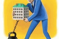 Документы в МФЦ для снятия обременения с ипотеки