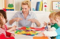 Запись в детский сад через МФЦ
