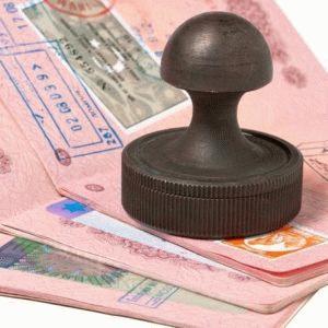 Как проверить статус визы