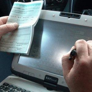 Как проверить страховой полис ОСАГО по номеру автомобиля