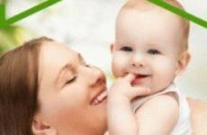 Как прописать ребёнка через МФЦ