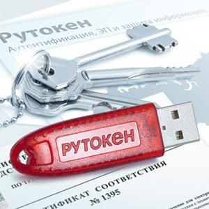 Проверка плагина «КриптоПро ЭЦП Browser plug-in»