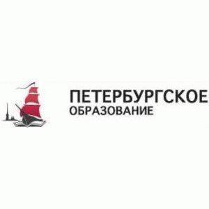 Электронный дневник Санкт-Петербургского образования: как войти и пользоваться