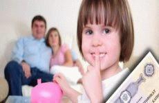 Как оформить материнский капитал через МФЦ