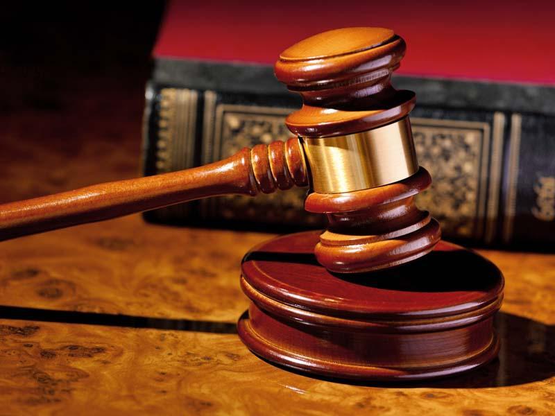 Уголовная ответственность за неуплату