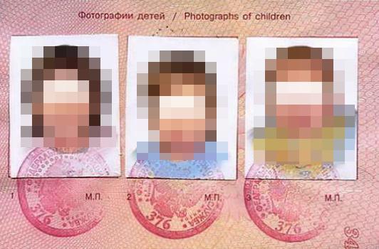 Вписать ребенка в загранпаспорт родителей