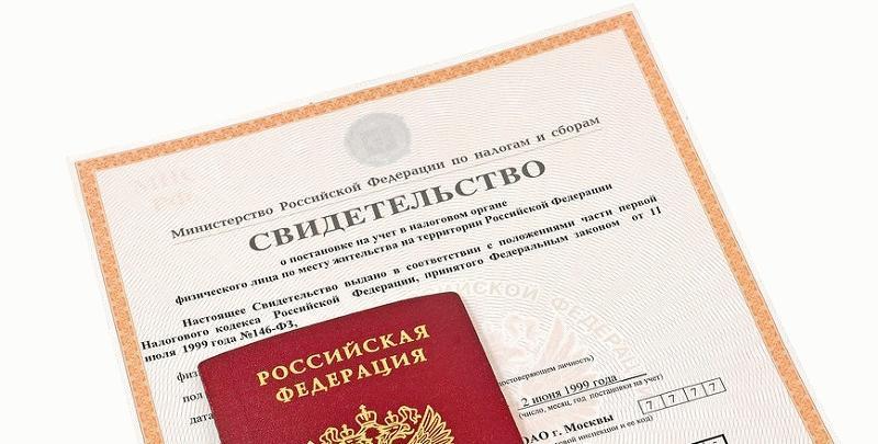 Российским гражданам для получения свидетельства потребуется только паспорт
