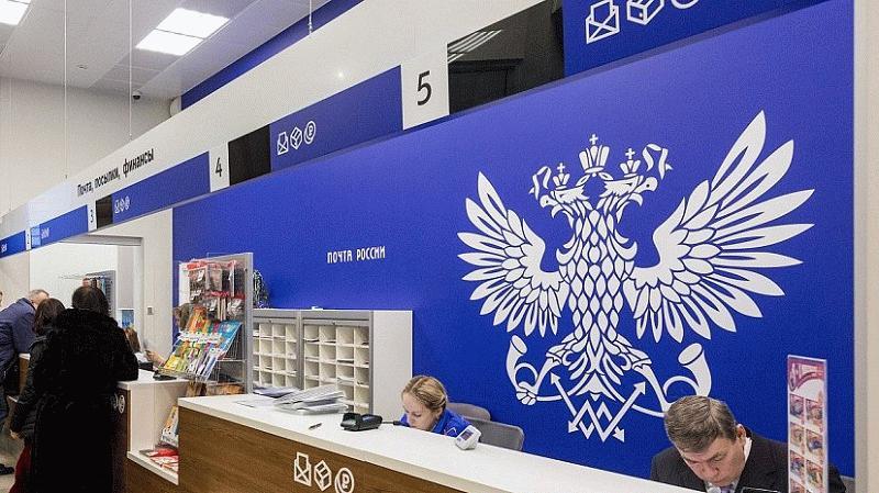 Отправить заявление в ФМС РФ можно заказным письмом по почте