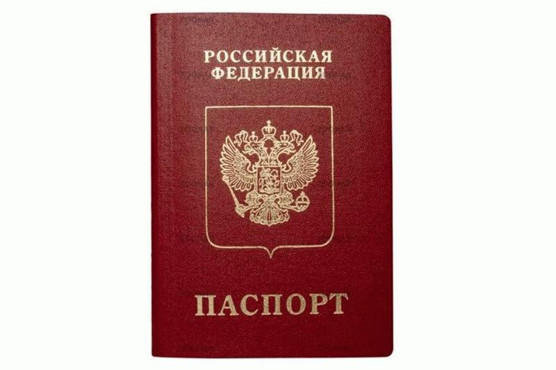 Готовый паспорт через мфц спустя 10 или 30 дней