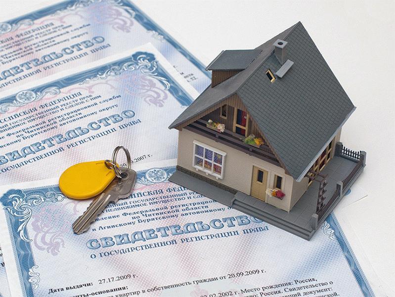 Регистрация права собственности - обязательная процедура для подтверждения права владения недвижимостью или землей