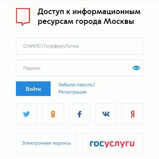Как авторизоваться через соцсети