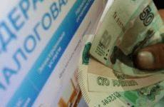 Списание долгов по налогам физических лиц: порядок и условия