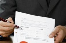 Государственная регистрация НКО