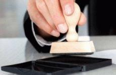 Как проверить сертификат ИСО в реестре