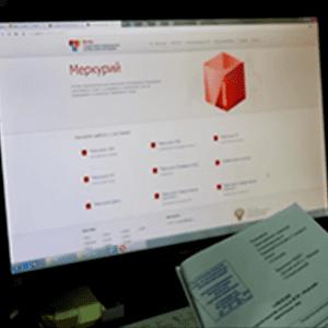Регистрация для юридических лиц в системе «Меркурий»