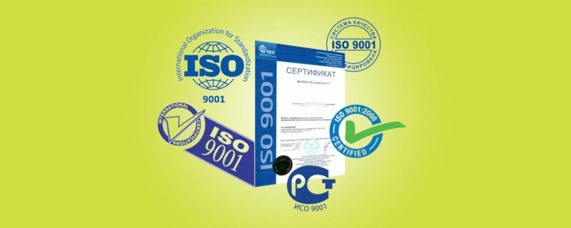 Наличие сертификата ИСО подтверждает соответствие международным стандартам
