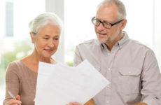 Как заказать справку о размере пенсии через «Госуслуги»