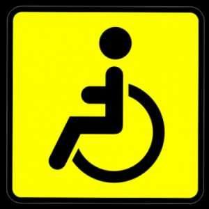 Как получить знак «инвалид» на автомобиль через «Госуслуги»