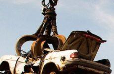 Как утилизировать автомобиль через «Госуслуги»