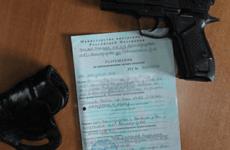 Продление лицензии и разрешения на оружие через «Госуслуги»