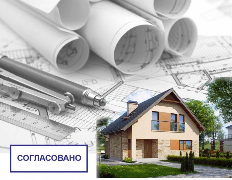 При условии соответствия всех паараметров строения заявитель получит уведомление о согласовании