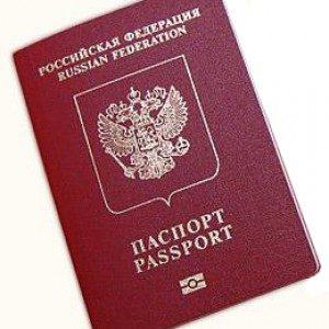 Как оплатить госпошлину за загранпаспорт через «Госуслуги» онлайн
