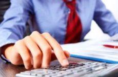 Как подтвердить оплату госпошлины через «Госуслуги»