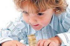 Как продлить детское пособие через «Госуслуги»