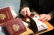 Как прописаться через «Госуслуги»: инструкция по регистрации