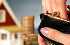 Как узнать налог на квартиру через «Госуслуги»