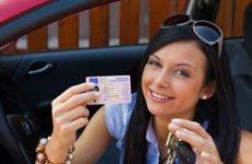 Обмен водительского удостоверения через «Госуслуги»